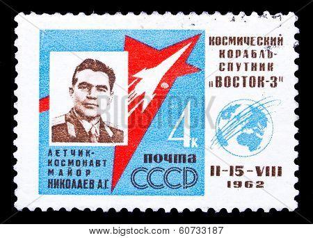 Ussr Stamp, Cosmonaut Nikolaev