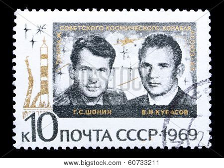 Ussr Stamp, Group Space Flight By Shonin And Kabasov