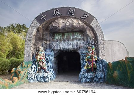 Entrance To The Ten Courts Of Hell