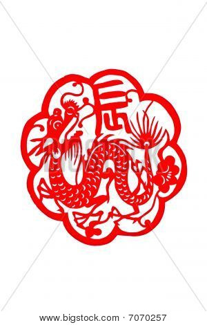 Chinese folk handicraft paper-cut: Long