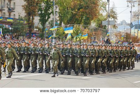 Airborne Troopers Of The Ukrainian Army In Kyiv, Ukraine