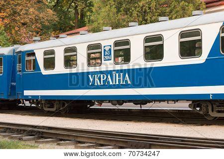 Train Van