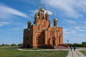 picture of siberia  - Orthodox church exterior in Achairsky Holy Cross Monastery Omsk Siberia - JPG