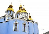 ������, ������: Classic Golden Roofs And Blue Walls At Saint Michael Cathedral In Kiev Ucraine