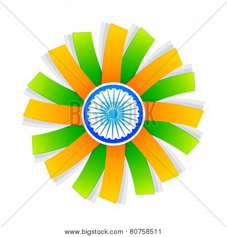 indian flag style design with wheel at the center