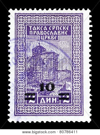 Serbian Orthodox church stamp 1930