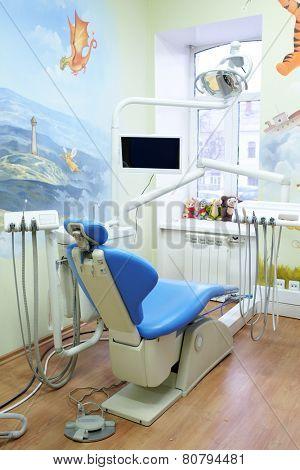 ��¡hildren's dental clinic interior design
