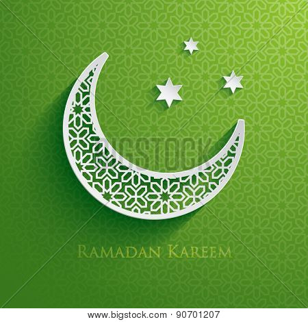 Ramadan greetings