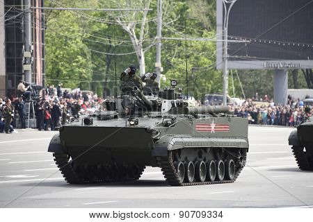 Parade In Honor Of The 70Th Anniversary Of The Victory On May 9, 2015 In Rostov-on-don