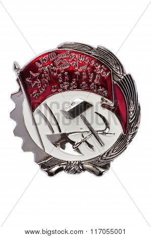 Badge Of The Order Of The Red Banner Of The Uzbek Ssr