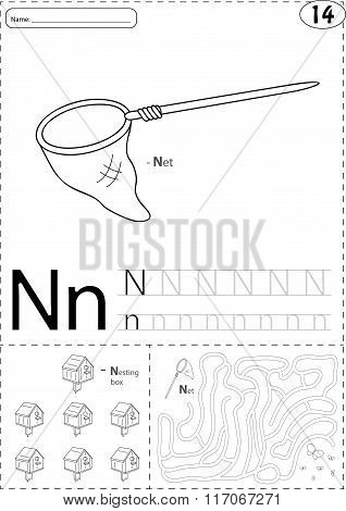 Cartoon Net And Nesting Box. Alphabet Tracing Worksheet: Writing A-z And Educational Game For Kids