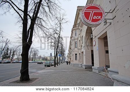Minsk, Belarus, February, 4, 2016: one of a streets in the center of Minsk, Belarus