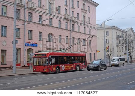 Minsk, Belarus, February, 4, 2016: transport in the center of Minsk, Belarus