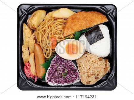 Japanese bento lunch
