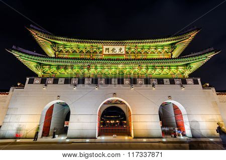 Korea,gyeongbokgung Palace At Night In Seoul, South Korea.