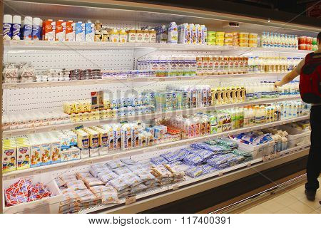 Shop Of Dairy Products