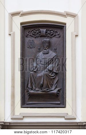 Ivano-frankivsk, Ukraine - October 17, 2015: Bas-relief With The Image Of Metropolitan Andrey Shepty