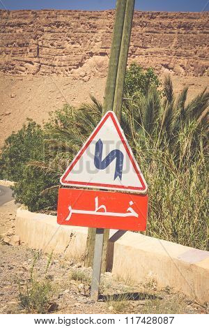 Road Sign In Morocco
