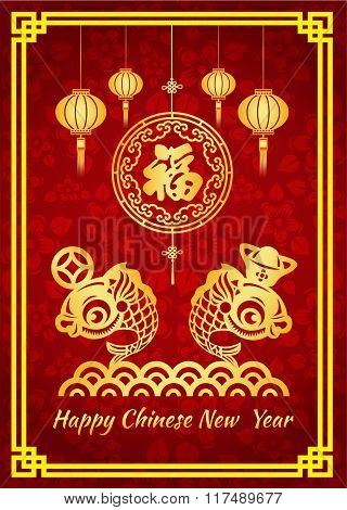 Happy Chinese New Year Card Is  Gold Money And Gold Fish On Water And Chinese Word Mean Happiness