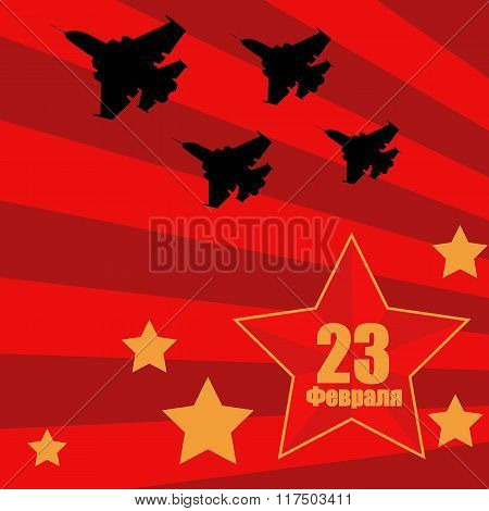 Postcard - The Day Of Defender Of The Fatherland