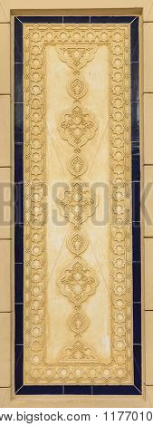 Decorative relief design panel. Islamic architectural details.