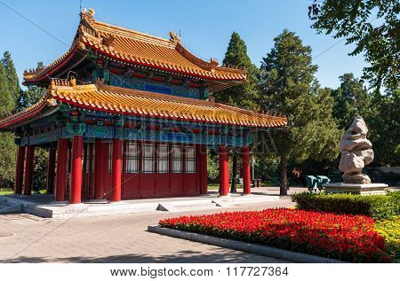 Beihai Park, Near The Forbidden City, Beijing.china