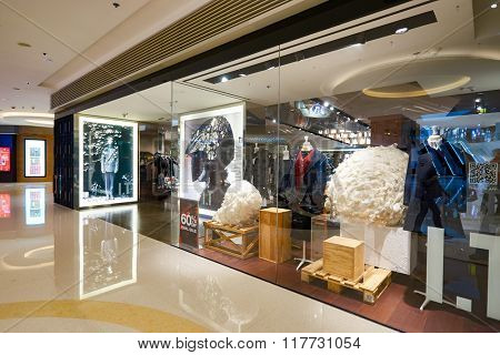 HONG KONG - JANUARY 26, 2016: shopwindow of the store at Elements Shopping Mall. Elements is a large shopping mall located on 1 Austin Road West, Tsim Sha Tsui, Kowloon, Hong Kong