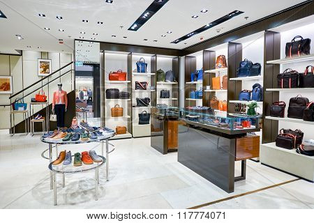 HONG KONG - JANUARY 26, 2016: inside of Bally store at Elements Shopping Mall. Elements is a large shopping mall located on 1 Austin Road West, Tsim Sha Tsui, Kowloon, Hong Kong