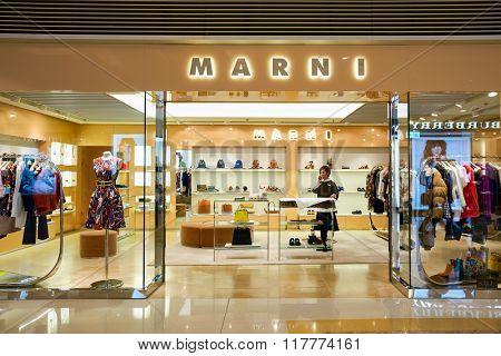 HONG KONG - JANUARY 26, 2016: exterior of Marni store at Elements Shopping Mall. Elements is a large shopping mall located on 1 Austin Road West, Tsim Sha Tsui, Kowloon, Hong Kong