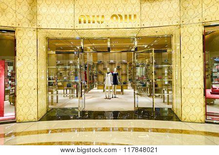 HONG KONG - JANUARY 27, 2016: shopwindow of Miu Miu store at Elements Shopping Mall. Miu Miu is an Italian high fashion women's clothing and accessory brand and a subsidiary of Prada.