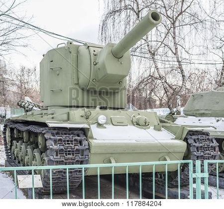 Soviet Heavy Tank Kv-2, Year Of Release - 1940