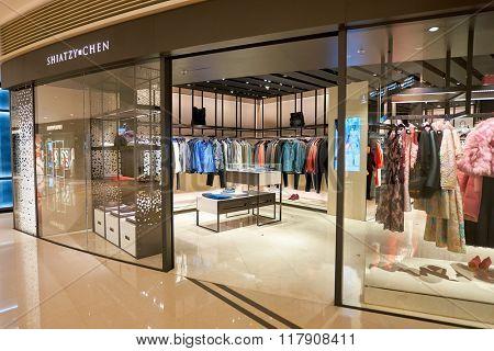 HONG KONG - JANUARY 27, 2016: Shiatzy Chen store at Elements Shopping Mall. Shiatzy Chen is a Taiwanese fashion house, founded in 1978 by Wang Chen Tsai-Hsia
