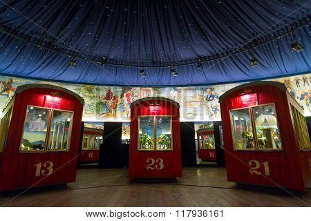 Vienna, Prater Park. Old Ferris Wheel Museum.