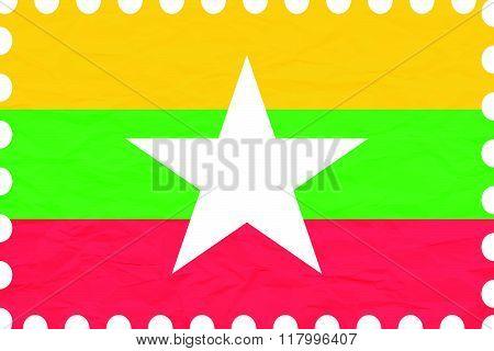 Wrinkled Paper Burma Stamp
