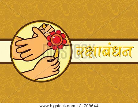 beautiful concept greeting card for rakshabandhan