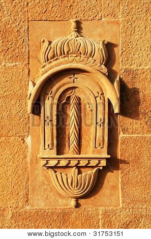 Detail of a haveli in Jaisalmer, Rajasthan, India.