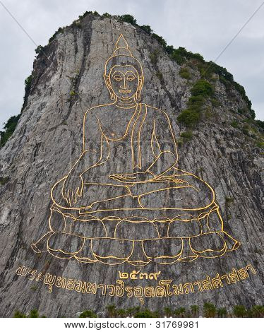The Buddha Image On The Mountain