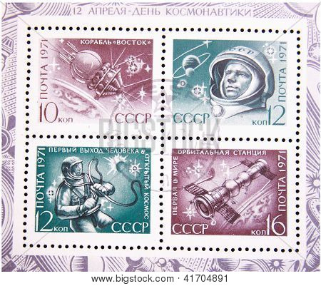 RUSSIA - CIRCA 1971: A four stamps printed by USSR show portrait of Yuri Gagarine