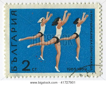 BULGARIA - CIRCA 1969: Postage stamps printed in Bulgaria dedicated to III Republic Olympic Spartakiad (1969), circa 1969.