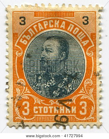 BULGARIA - CIRCA 1901: Postage stamps printed in Bulgaria dedicated to Ferdinand (1861-1948), Bulgarian knyaz, tsar, author, botanist, entomologist and philatelist, circa 1901.