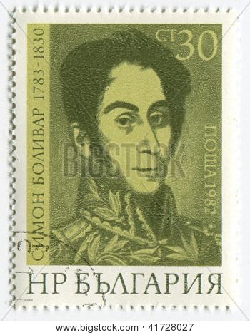 BULGARIA - CIRCA 1982: Postage stamps printed in Bulgaria dedicated to Simon Bolivar (1783-1830), Venezuelan military and political leader, circa 1982.