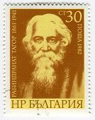 BULGARIA - CIRCA 1982: Postage stamps printed in Bulgaria dedicated to Rabindranath Tagore (1861-194