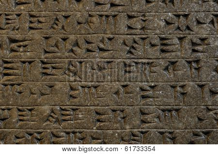 Cuneiform Typography Clay Tablet