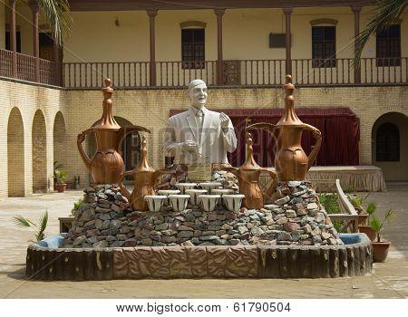 Statue of Iraqi poet Mohammed Jawahiri