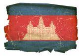 Постер, плакат: Камбоджа флаг старый изолированные на белом фоне
