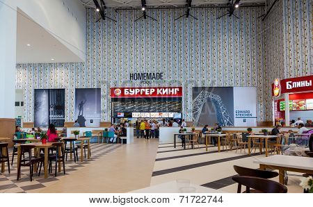 Samara, Russia - August 30, 2014: Food Court At A Shopping Center Ambar. The One Of Largest Shopping