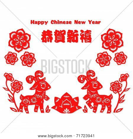 Chinese_new_year_goat.ai