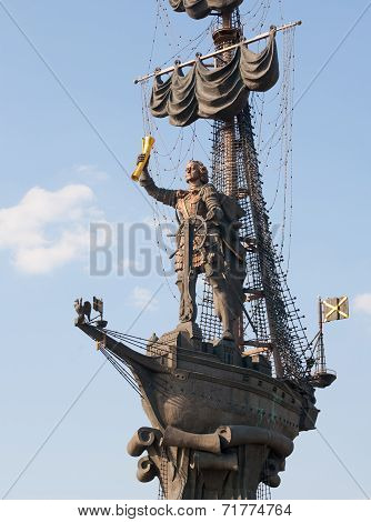 Tsar Peter The Great Monument