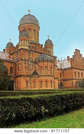 The University Church, Chernivtsi, Ukraine