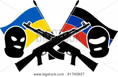 Ukrainian Civil War. First Variant